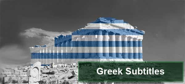 Greek subtitle services